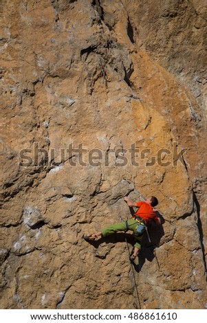 Rock climber to climb the wall
