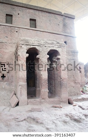 Rock-Hewn Church in Lalibela, Ethiopia