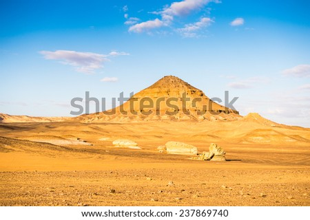 Rock near the Bahariya Oasis in the Sahara Desert in Egypt