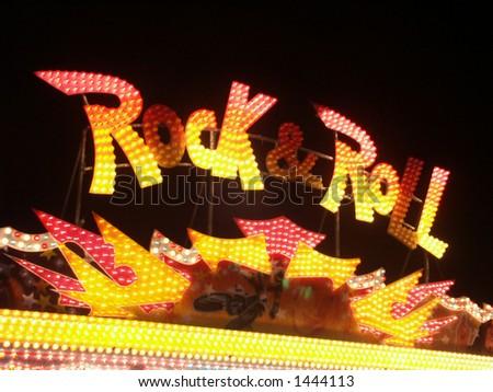 Rock & Roll house on the fair - stock photo