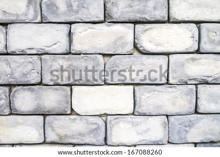 Rock wall  - stock photo
