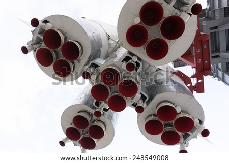 Rocket statue in Moscow - stock photo