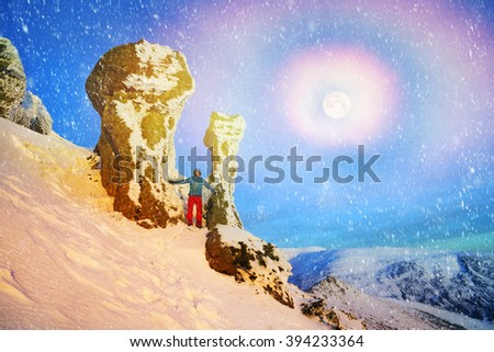Rocks on the top of the mountain Smotrych in the Ukrainian Carpathians are very beautiful fabulous climbers climb on them on a route on the way to Black Mountain - Pip Ivan Montenegro. - stock photo