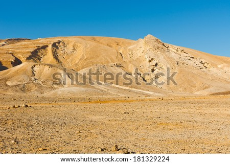 Rocky Hills of the Negev Desert in Israel - stock photo