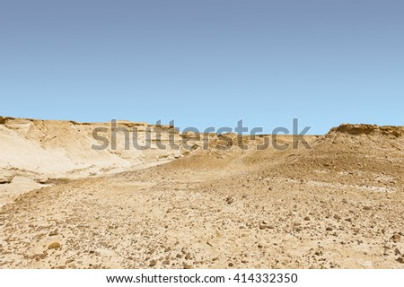 Rocky Hills of the Negev Desert in Israel