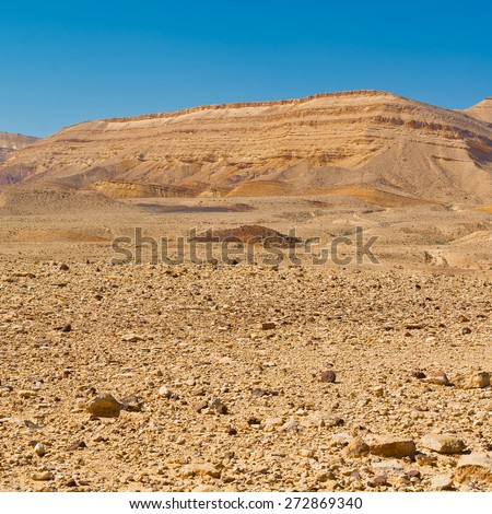 Rocky Hills of the Negev Desert in Israel, Instagram Effect - stock photo