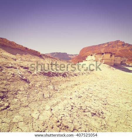 Rocky Hills of the Negev Desert in Israel, Instagram Effect