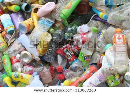 ROI ET, THAILAND - AUGUST 1, 2015: Plastic bottles and beverage cans on a recycle factory in Roi Et, Thailand. The plastic can will be sorted for recycling. - stock photo