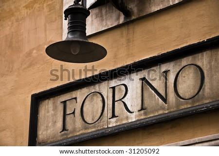 Roma old street board - stock photo
