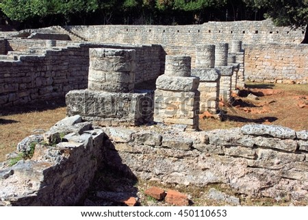 Roman remainings: Kastrum, Brioni, Croatia