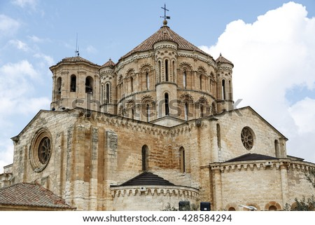 Romanesque Cathedral in the town of Toro, Zamora Spain - stock photo