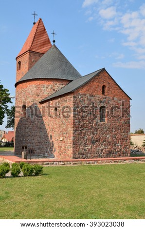 Romanesque rotunda of St. Prokop in Strzelin, Poland - stock photo