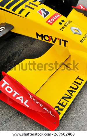 ROMANIA, BRAILA - June 21: Detail of Monopost F1 exposed on 21 June 2014, on Braila, Romania - stock photo