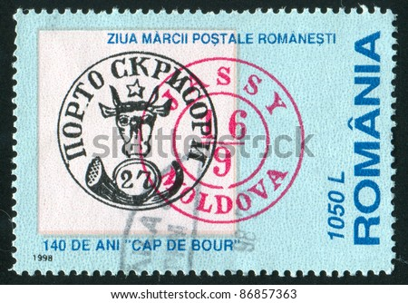 ROMANIA - CIRCA 1998: A stamp printed by Romania, shows Post Day, circa 1998