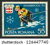 ROMANIA - CIRCA 1976: A stamp printed in Romania dedicated to XII Olympic Winter Games (1976) in Austria, circa 1976. - stock photo