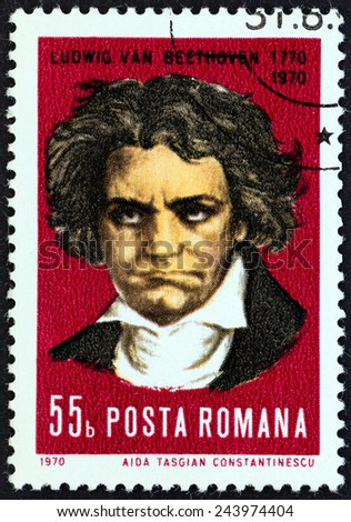 ROMANIA - CIRCA 1970: A stamp printed in Romania issued for the 200th anniversary of the birth of Ludwig Van Beethoven shows Ludwig Van Beethoven, circa 1970.  - stock photo