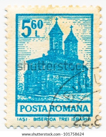 ROMANIA - CIRCA 1972: A stamp printed in Romania shows Church of the Epiphany, circa 1972