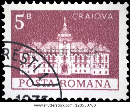 "ROMANIA - CIRCA 1973: A stamp printed in Romania shows City Hall in Craiova, with the same inscription, from the series ""Buildings"", circa 1973"