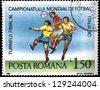 "ROMANIA - CIRCA 1990: A stamp printed in Romania, shows football players, with inscription and name of series ""World Cup Soccer Championships in Italy, 1990"", circa 1990 - stock photo"