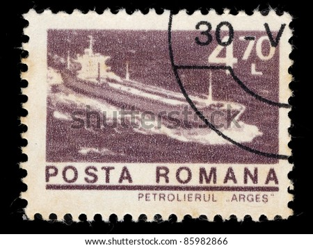 ROMANIA - CIRCA 1974: A stamp printed in Romania shows image of a ship, oil Tank Barges, circa 1974