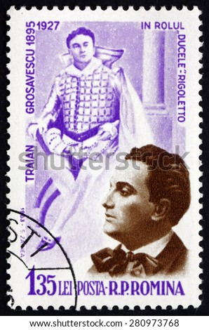 ROMANIA - CIRCA 1964: a stamp printed in the Romania shows Traian Grozavescu as Duke in Rigoletto, Romanian Operatic Tenor, circa 1964