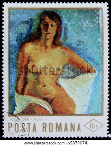 ROMANIA - CIRCA 1970s: A post stamp printed in Romania showing painting with a woman, circa 1970s.