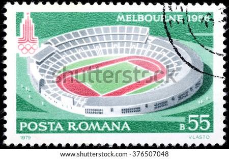 ROMANIA - CIRCA 1984: Stamp printed by Romania, shows different stadium, circa 1984 - stock photo