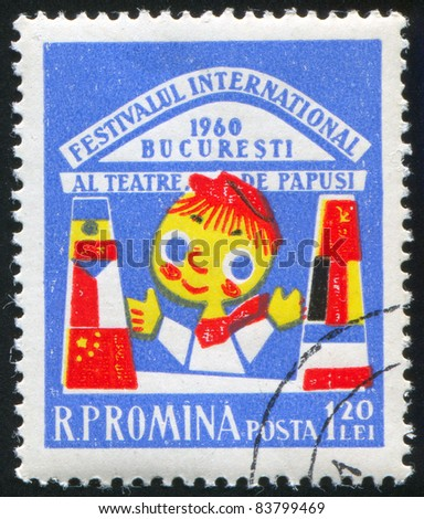 ROMANIA - CIRCA 1960: stamp printed by Romania, shows International Puppet Theater Festival, Puppet, circa 1960