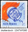 ROMANIA - CIRCA 1963: stamp printed in Romania shows astronaut, Gagarin, circa 1963. - stock photo