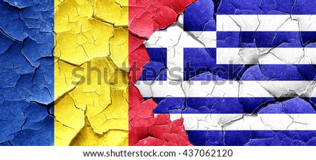 Romania flag with Greece flag on a grunge cracked wall