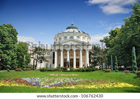 Romanian Athenaeum is a concert hall in the center of Bucharest, Romania - stock photo