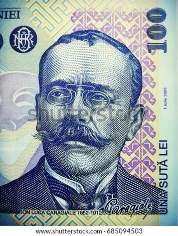 Leu Money
