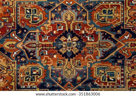 Romanian Folk Seamless Pattern Ornaments. Romanian Traditional Embroidery.  Ethnic Texture Design. Traditional Carpet