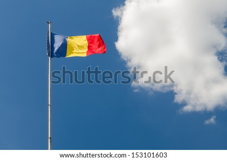 Romanian Independence Flag On A Beautiful Blue Sky