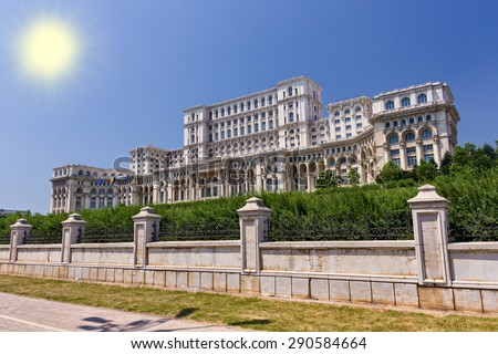Romanian People House made by Ceausescu in Bucharest - stock photo