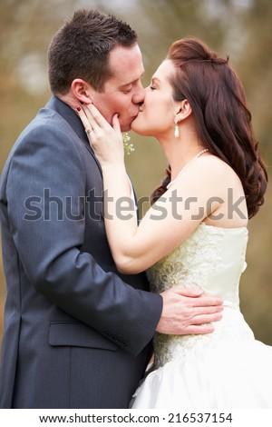 Romantic Bride And Groom On Wedding Day - stock photo