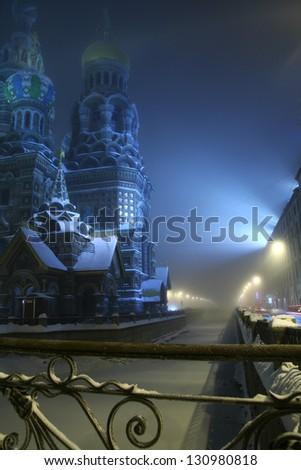 Romantic foggy night winter city with the Savior-on-blood church (Saint-Petersburg) - stock photo