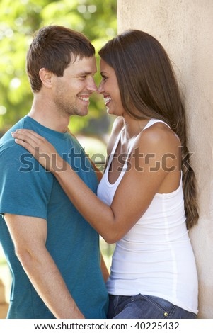 Romantic Young Couple Outside Building