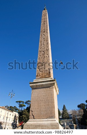 Rome Ancient Egyptian obelisks Flaminio in People square