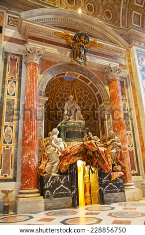 ROME - August 03: Architectural fragment of St. Peter's Cathedral on August 03, 2014 in Vatican (Rome), Italy - stock photo