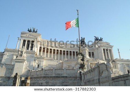 Rome - August 30: Piazza Venezia on August 30, 2015 in Rome, Italy. Vittorio Emanuele Monument in Piazza Venezia is one of the most famous monuments in Rome.