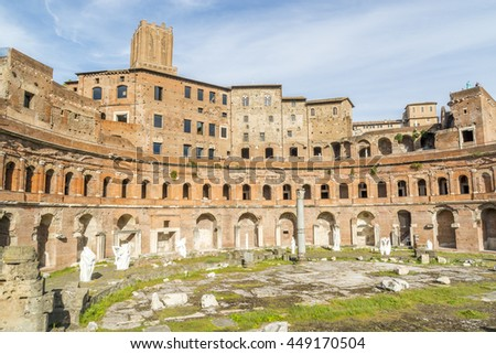 ROME, ITALY, E.U - SEPTEMBER 26, 2015: Imperial Forums. Market of Trajan.