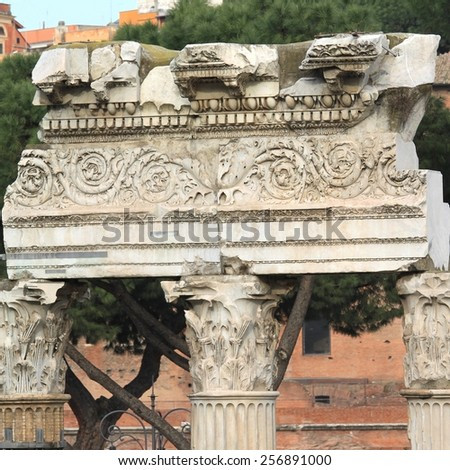 Rome, Italy - Forum of Caesar, part of ruined Temple of Venus - stock photo
