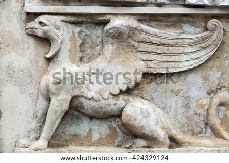 ROME, ITALY - JUNE 14, 2015: Bas-relief  in Garden of Villa Borghese. Rome, Italy - stock photo