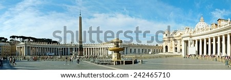 ROME, ITALY - MAY 31: Tourists at Saint Peter's Square in Vatican city on May 31, 2014, Rome, Italy. - stock photo