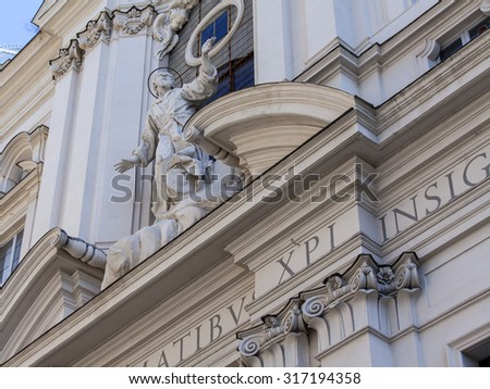 ROME, ITALY, on AUGUST 25, 2015. Architectural decor of an ancient cathedral