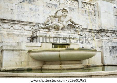 Rome, Italy - 6 September, 2016: Fountain - architectural detail of Altare della Patria in Rome, Italy