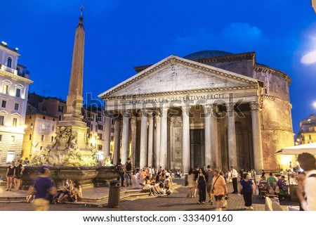 ROME - JUNE 24: Tourists visit the Pantheon on June 24, 2014 in Rome, Italy. Pantheon is a famous monument of ancient Roman culture, the temple of all the gods, built in the 2nd century. - stock photo