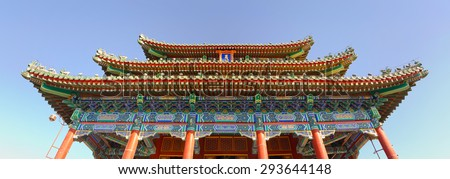 Roof detail at the Jingshan Buddhist temple in Beijing, China - stock photo