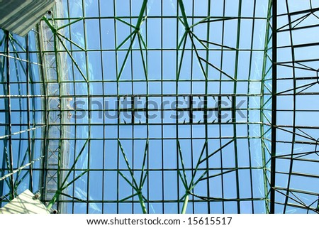 Roof of modern library.Europe. - stock photo